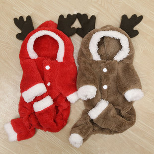 Autumn and winter Christmas four-legged thick clothing fleece warm buttons dog clothes pet cat clothes supplies Teddy