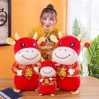 Прямые продажи с фабрики в год куклы-талисмана быка, плюшевая игрушка, кукла Fu Niu, компания, подарки для мероприятий, можно настроить логотип