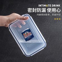 廠家直銷透明食品級塑料PP保鮮盒冰箱收納盒密封分隔飯盒便當盒子