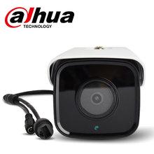 大华800万像素H265星光级四灯红外网络摄像机 DH-IPC-HFW4833K-I4