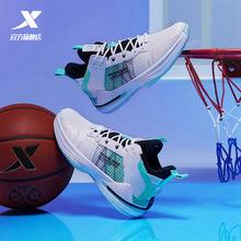 特步男鞋籃球鞋2020秋季新品耐磨防滑運動鞋舒適時尚高幫實戰球鞋