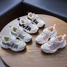 2020春夏童鞋新款网面透气儿童运动鞋男童反光跑鞋女童单网休闲鞋