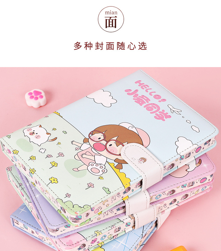 Cute pink notebook stationery thickened simple student notepad NHHE253346