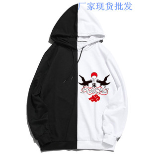 Anime Naruto Uchiha Itachi stitching two-color hoodie thin men and women same style lazy style sweater