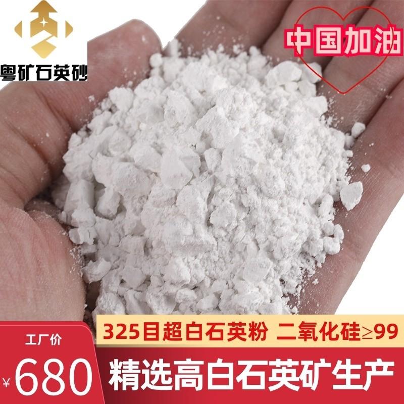 石英砂粤矿石英沙广东河源石英矿产硅砂粗沙细沙中沙普砂沙池白沙
