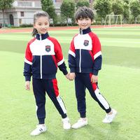 Униформа для начальной школы детская спортивная одежда из двух частей весна и осень новые мальчики и девочки колледж ветровая одежда униформа для детского сада