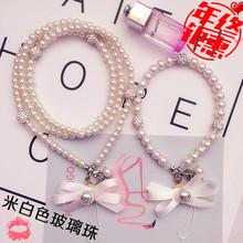 韓版通用水鉆可愛手機珍珠掛繩手腕帶掛飾掛脖繩子手機鏈長短款女