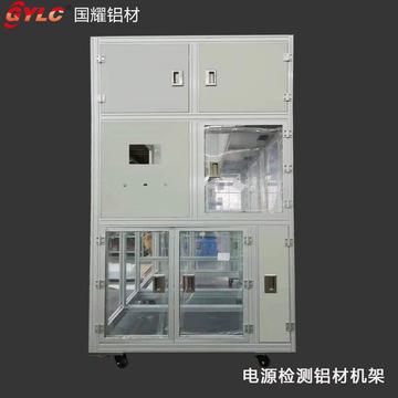 电源检测设备机架 铝型材机架  自动化设备框架定做加工厂家