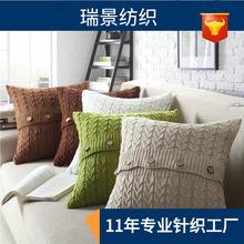瑞景ins新款丹麦编织抱枕沙发枕创意北欧简洁儿童房装饰一件代发
