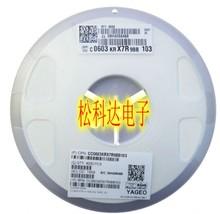 贴片电容1206 2.2NF 0.5P 0.7P 0.8P 0.4P 0.75P 0.47P 4.7P 5.6P