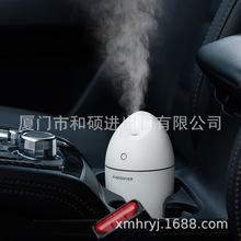 廠家現貨新品簡約迷你加濕器 創意家用辦公車載七彩炫幻usb加濕器