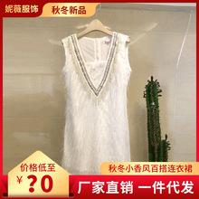 2020春夏新款女时尚气质洋气时尚显瘦小香风无袖重工名媛连衣裙女