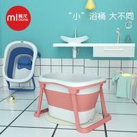 曼龙婴儿浴盆宝宝洗澡盆可折叠浴桶新生儿童大码泡澡游泳桶加厚
