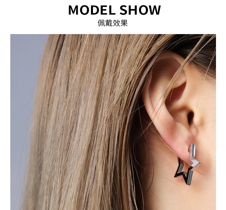 exaggerated geometric star titanium steel earrings NHOK282092