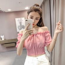 2020夏季女裝新款性感露肩一字領系帶短款t恤女百搭洋氣上衣現貨