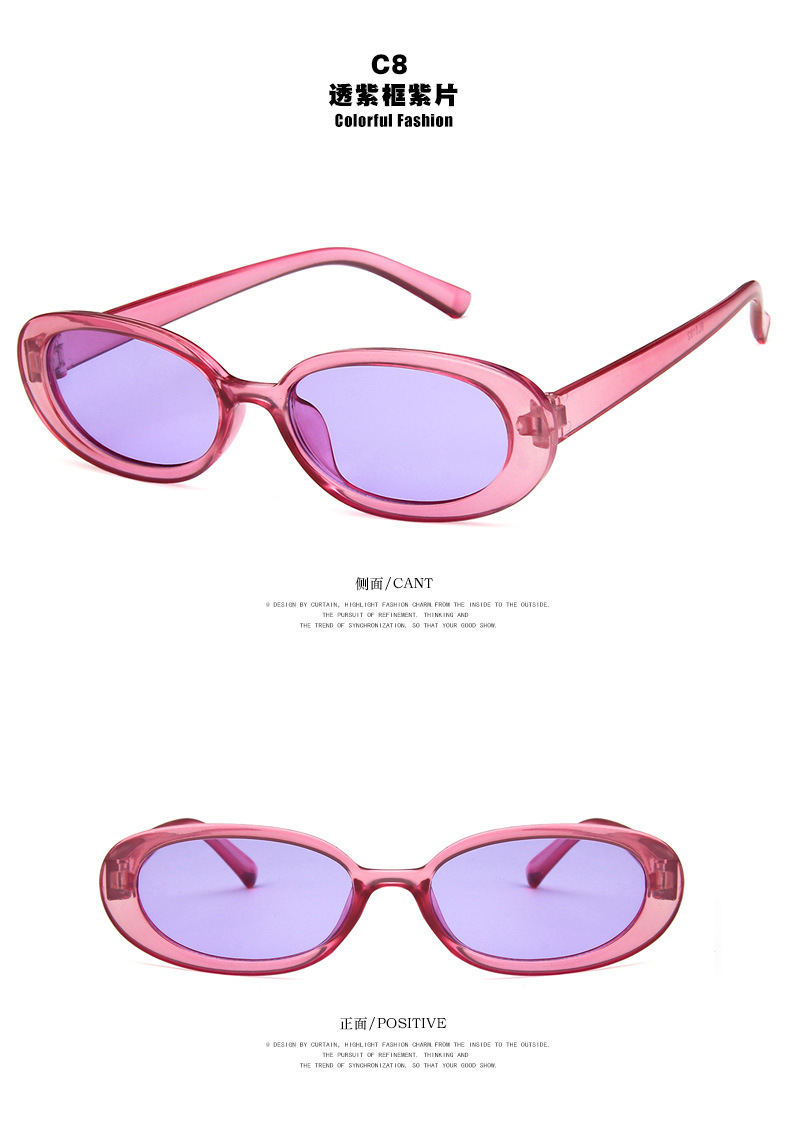 Fashion trend cow color small frame sunglasses fashion oval marking color sunglasses women's sunglasses nihaojewelry NHBA237700