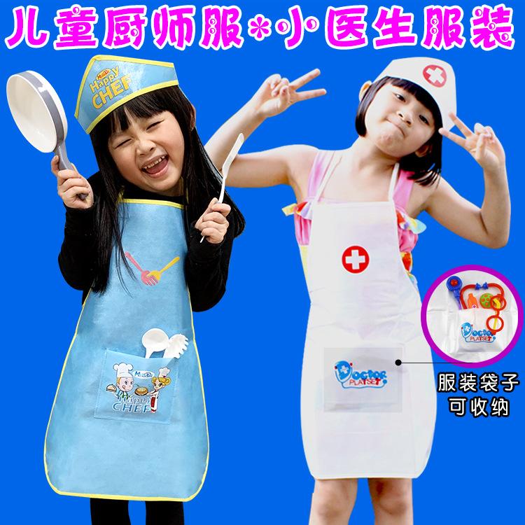 儿童小医生玩具服装围裙过家家厨房玩具厨师服角色扮演表演护士服