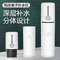 2020新款补水仪纳米喷雾分体式加湿器保湿负离子补水注氧仪美容仪