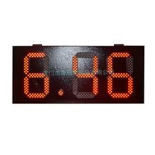 熱銷10寸加油站LED8字油價屏  led油價屏供貨商 led油價顯示屏