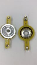 25.5mm超高音钛膜 25.5芯支架高音音圈圆线圈 25芯影音高音膜组件
