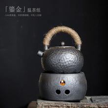涧影 日式温茶炉茶壶套装家用简约蜡烛加热底座泡茶壶整套温茶器