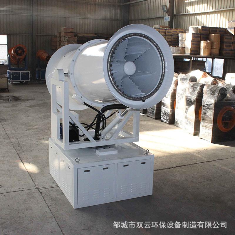 江苏卸料口无线遥控除尘器 移动式/固定式喷雾机 现货