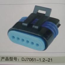 【廠家直銷】DJ7061-1.2-21汽車插接件 連接器 端子  定制 特價