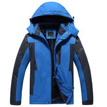 秋冬新款大码男式加绒加厚单层冲锋衣户外运动保暖登山服定制棉服