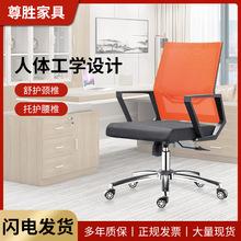 网布升降办公椅 职员椅子固定会议椅员工电脑椅弓形洽谈转椅定制