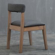 纯色现代简约做旧时尚组装布艺餐厅餐椅休闲咖啡椅西餐实木椅子