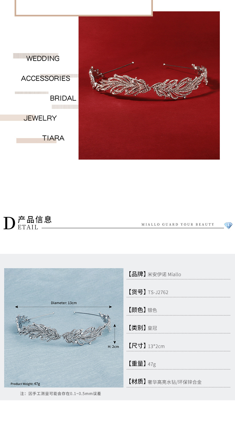 New fashion  hot selling wedding jewelry   alloy diamond headband  pressure hair accessories bride and makeup headdress NHHS216048