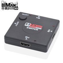 DM-HF01 工廠3進1出HDMI切換器方型款三進一出1080P 3D高清分配器