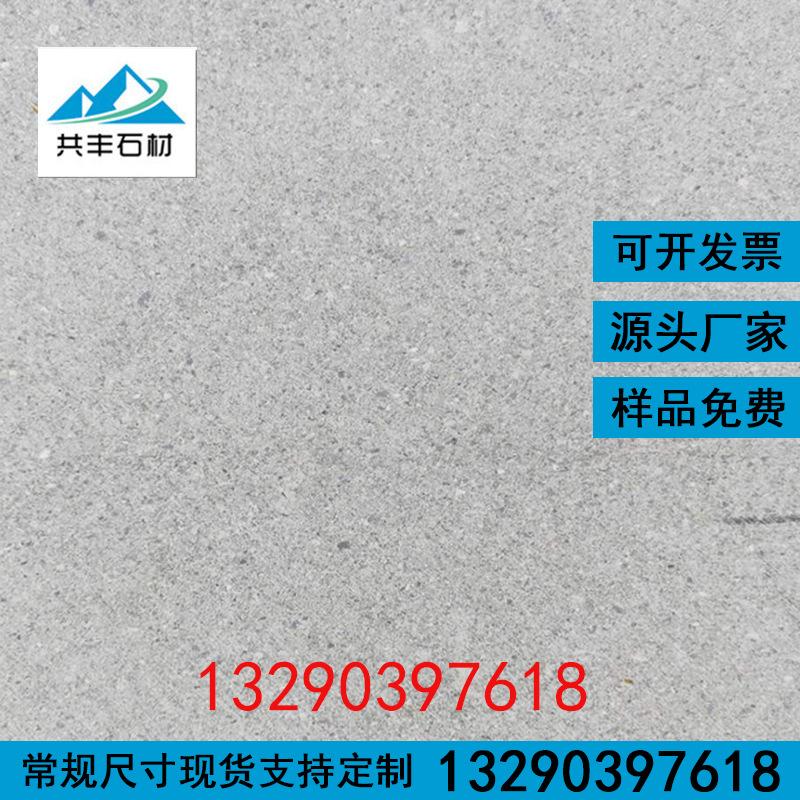 山东青石板 青砂岩地铺砖 广场板图片 山东青石厂家 砂岩