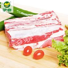 優質清真精修腹肉 生鮮冷凍牛肉 伊賽廠家大量提供25kg/件