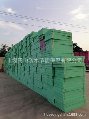 乐动体育在线B1级挤塑板专业挤塑板生产厂家防火XPS挤塑板