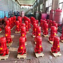 应城市室外消火栓系统喷淋泵XBD5.0/10-ZQL  自喷消防泵价格型号