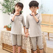 儿童睡衣家居服春夏款莱卡纯棉套装7分短袖薄款男女童大童空调服
