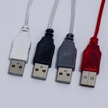 定制USB插头铜线灯串配件 低压防水LED电源线 圣诞节装饰彩灯配件