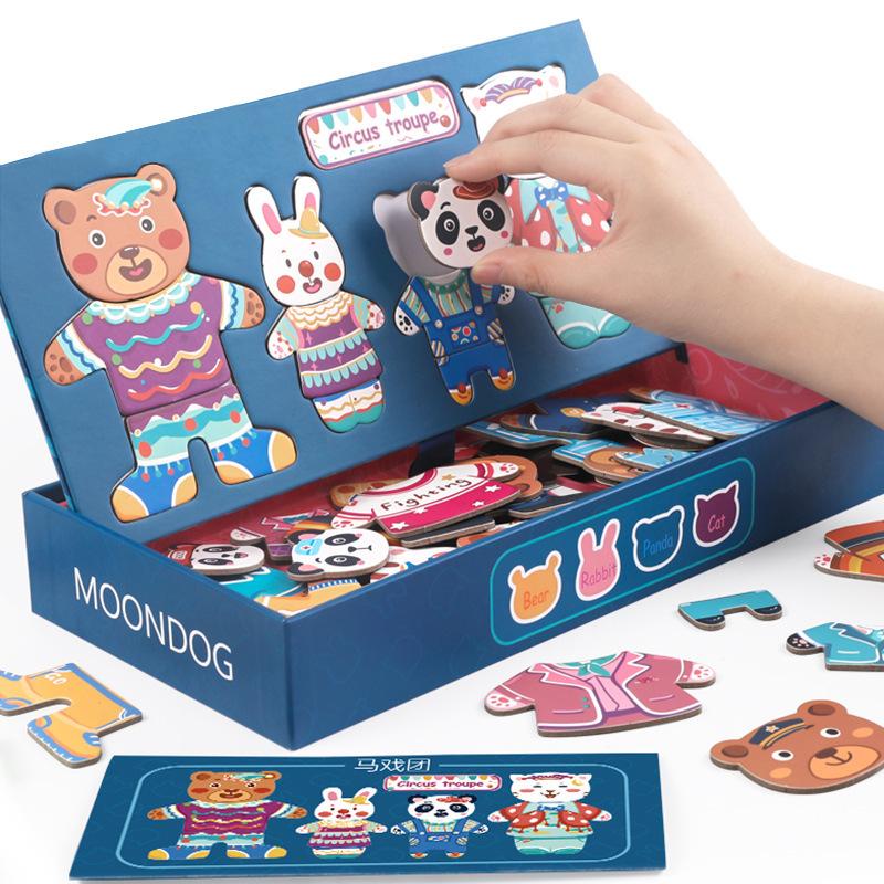 幼儿益智玩具磁性积木拼图1-3岁半2儿童早教男孩女孩宝宝智力开发