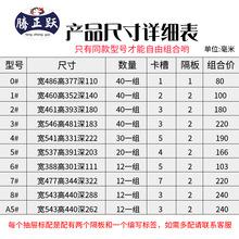 1#乐高零件收纳盒五金配件工具盒分层收纳螺丝盒仓库储存盒