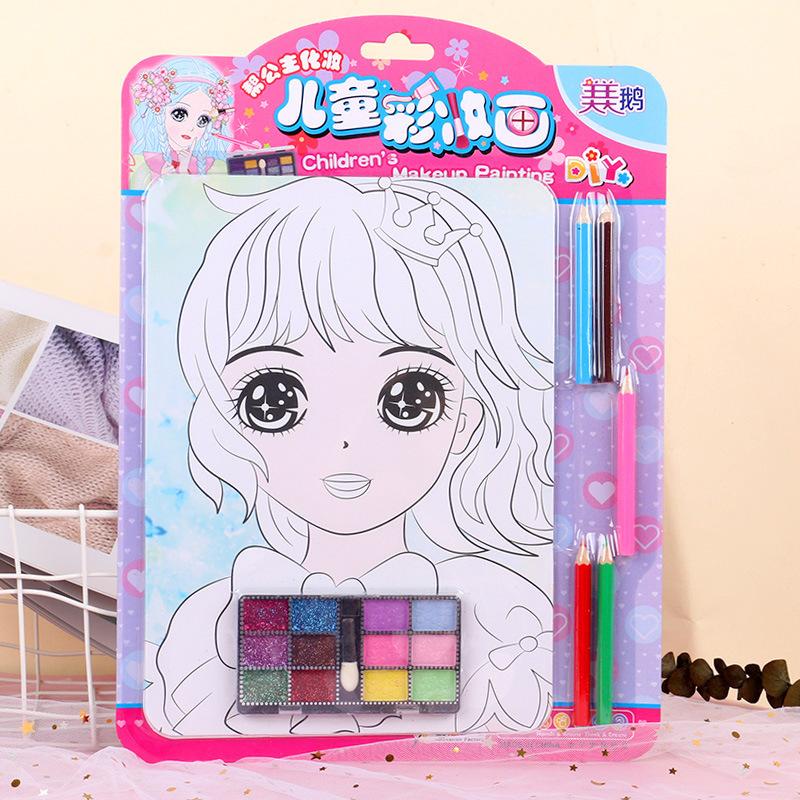 儿童彩妆画玩具创意彩绘涂鸦画板幼儿园diy手工绘画摆摊彩铅填色