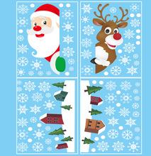 新年圣诞雪花贴玻璃贴圣诞节装饰窗花贴纸橱窗贴店铺窗户贴画墙贴