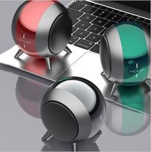 金属质感5.0蓝牙音响HIFI环绕立体声效音箱低音振膜迷你蓝牙音箱