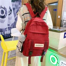 2020新款书包定制女ins韩版背包高中学生大容量背包初中双肩包