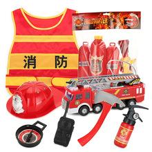 消防員山姆兒童消防帽滅火器兒童消防員職業體驗角色扮演玩具套裝
