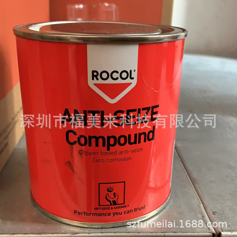 英国原装进口罗哥ROCOL ANTI-SEIZE Compound 14033金牛油防卡膏