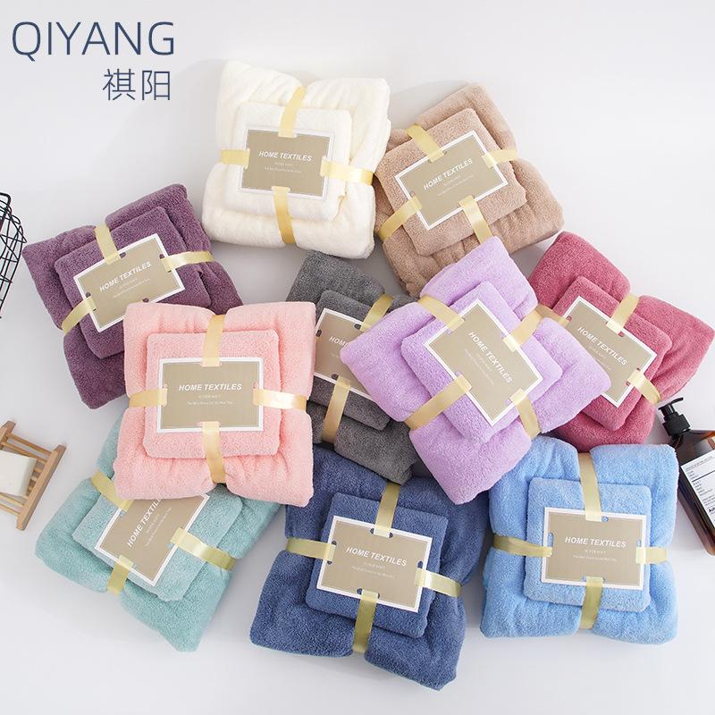 毛巾浴巾成人柔软吸水非纯棉男女婴儿童浴巾家用珊瑚绒套装 厂家