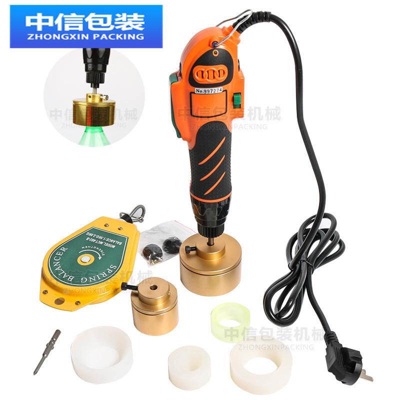 手持式拧盖机 电动锁盖机充电式瓶盖拧紧器锁口机 玻璃水旋盖机