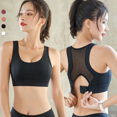 vest type fitness mesh back breathable sports underwear women shockproof quick drying large size Yoga Sports bra