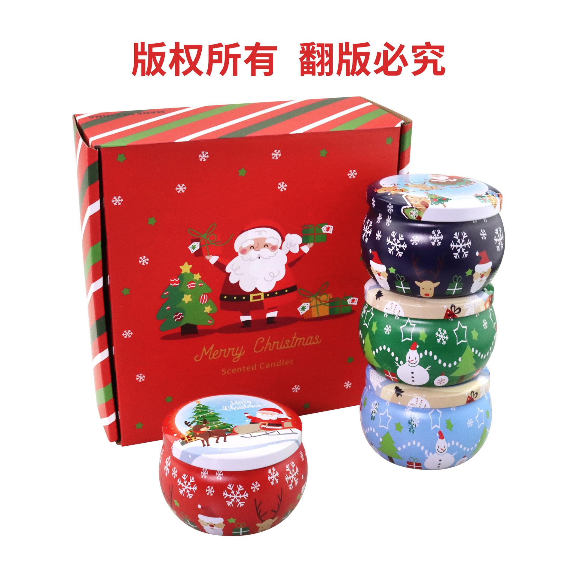 糖果饼干金属罐茶叶包装铁罐跨境礼盒4盎司马口铁香氛香薰蜡烛罐